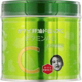 【第(2)類医薬品】カワイ肝油ドロップC 150粒【3980円以上送料無料】