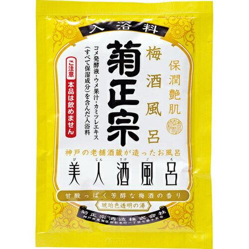 【在庫処分・】菊正宗 美人酒風呂 梅酒風呂 60mL【3990円以上送料無料】