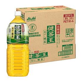 ※カルピス 健茶王香ばし緑茶2L×6本(1ケース)[トクホ]【3990円以上送料無料】