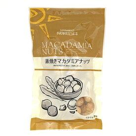 成城石井 素焼きマカダミアナッツ 180g