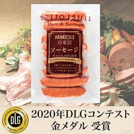 成城石井自家製 粗挽きウインナープレーン 180g | 2020年DLG金メダル受賞 | D+2