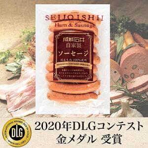 成城石井自家製 黒胡椒ポークウインナー (化学調味料不使用) 180g | 2020年DLG金メダル受賞
