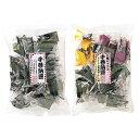 【送料込み】 成城石井 手巻納豆 プレーン&三種ミックス 2袋セット(お一人様1点限り)