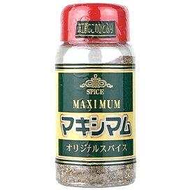 中村食肉 マキシマム オリジナルスパイス 140g