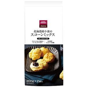 成城石井desica 北海道産小麦のスコーンミックス 200g×2袋