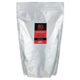 成城石井 クーベルチュールカカオ80% 1kg | D+2 / 業務用規格