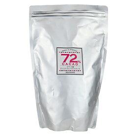 成城石井 フランス産クーベルチュールカカオ72% 1kg | D+2 / 業務用規格