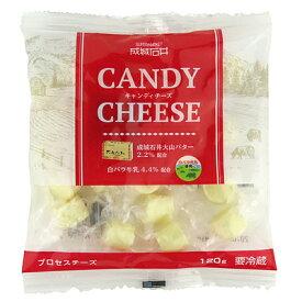 成城石井 キャンディチーズ 120g