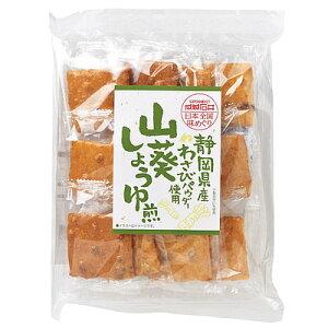 成城石井 日本全国味めぐり わさびしょうゆ煎 13枚