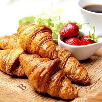 【お取り寄せ】ヨーロッパ産発酵バター100%使用!フランス産冷凍ミニクロワッサン65個セット【G】