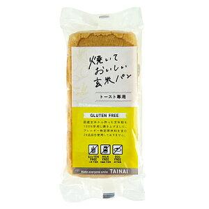 【送料込み】 タイナイ 焼いておいしい玄米パン×6個 | 月・水・金発 D+2