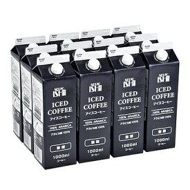 【お取り寄せ】 成城石井アイスコーヒー無糖 1000ml×12本 【E】
