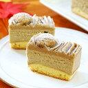 成城石井自家製 マロンづくしのチーズケーキ 1本