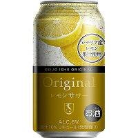 成城石井オリジナルレモンサワー350ml×24本