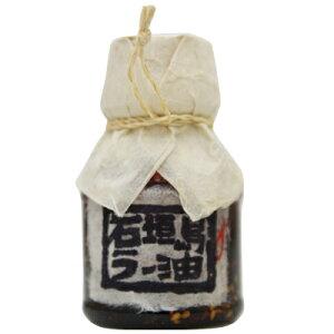 ペンギン食堂 石垣島のラー油 100g