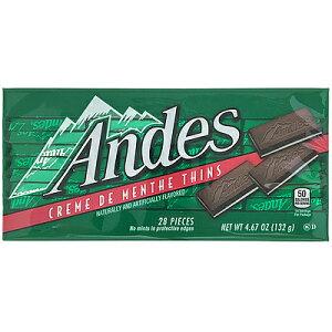 アンデス クリームミント 132g | チョコミント