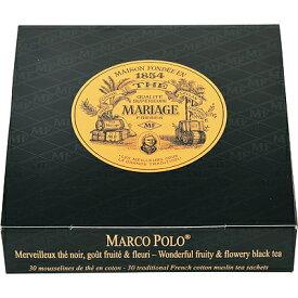 【送料込み】【E】 マリアージュフレール マルコポーロ ティーバッグ 2.5g×30p