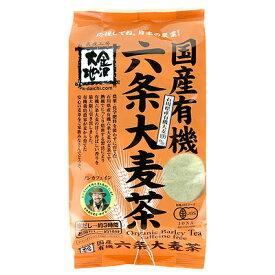 金沢大地 有機六条大麦茶TB 40P