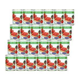 モンテベッロ 有機ダイストマト 400g×24缶