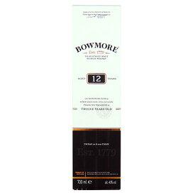 シングルモルトウイスキー ボウモア12年 700ml
