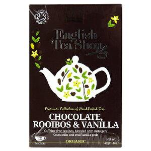 イングリッシュティーショップ 有機チョコレートルイボス&バニラ 20P