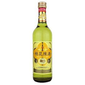中国酒 桂花陳酒麗白 500ml×3本