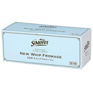 サンモレ ホイップフロマージュ(クリームチーズ) 1kg   業務用規格