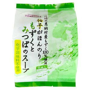 成城石井 恩納村産もずく使用 ゆずがほんのりもずくとみつばのスープ 5p