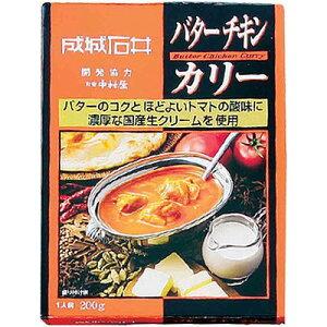 成城石井&新宿中村屋 バターチキンカリー 200g