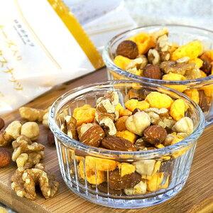 成城石井 ロカボナッツ チーズ入り素焼きミックスナッツ 210g