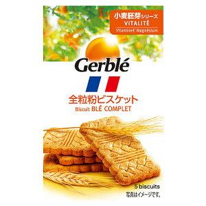 ジェルブレ バイタリティー 全粒粉ビスケット ポケットサイズ 40g(5枚)×6箱