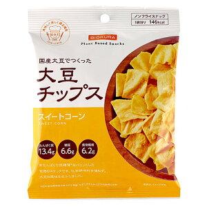 ビオクラ 大豆チップス スイートコーン 35g
