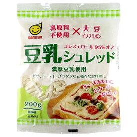 マルサンアイ 豆乳シュレッド 200g×5袋