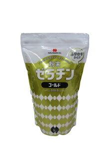 【新田】粉末ゼラチンゴールド 1kg