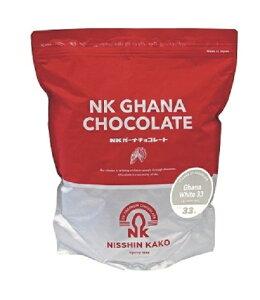 【ガーナ】ガーナホワイト33 2kg<クーベルチュール>