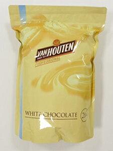 【バンホーテン】ホワイトチョコレートW28S 1.5kg