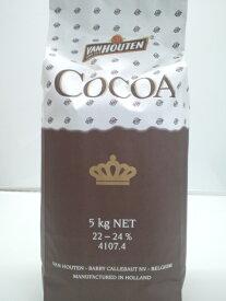 【バンホーテン】ココアパウダー 5kg