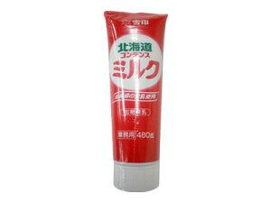 【雪印】業務用コンデンスミルク(チューブ入) 480g<練乳>