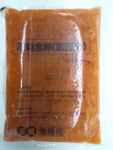 【キューピー】凍結全卵(製菓用) 1kg×10