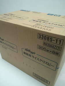 【ケロッグ】ライスクリスピー 業務用 300g×6
