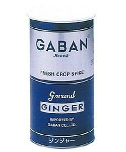 【GABAN】ギャバン ジンジャーパウダー 300g