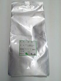 【南山園】グリーン抹茶パウダー 1kg