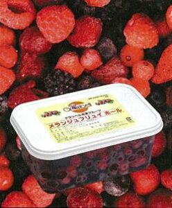 【グランベル】冷凍メランジェフリュイホール 500g<いちご、木いちご、赤すぐり、ブルーベリー、ブラックベリー、さくらんぼ>