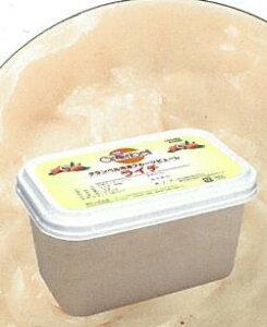【グランベル】冷凍ライチピューレ(10%加糖) 1kg