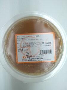 【うめはら】オレンジクリーミーペースト 1.2kg<ペースト>