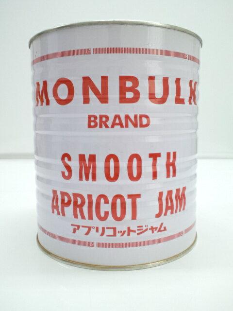 【寿食品】モンバルク アプリコットジャム 3855g<杏ジャム>