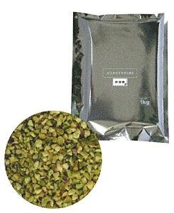 USAピスタチオキザミNO.2(16割) 1kg<ピスタチオ>