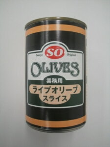 【讃陽食品】SOスライスライプオリーブ 4号缶 400g