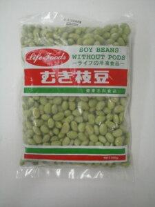 【ライフフーズ】むき枝豆 500g