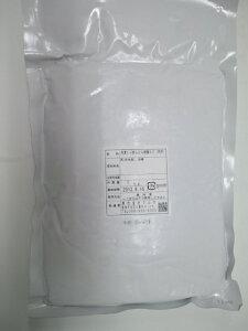 【マルヤ】冷凍栗きんとん 熊本50 1kg